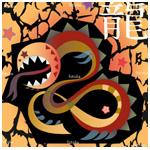 Get Free Japanese Astrology Reading, 9 Star Ki Analysis